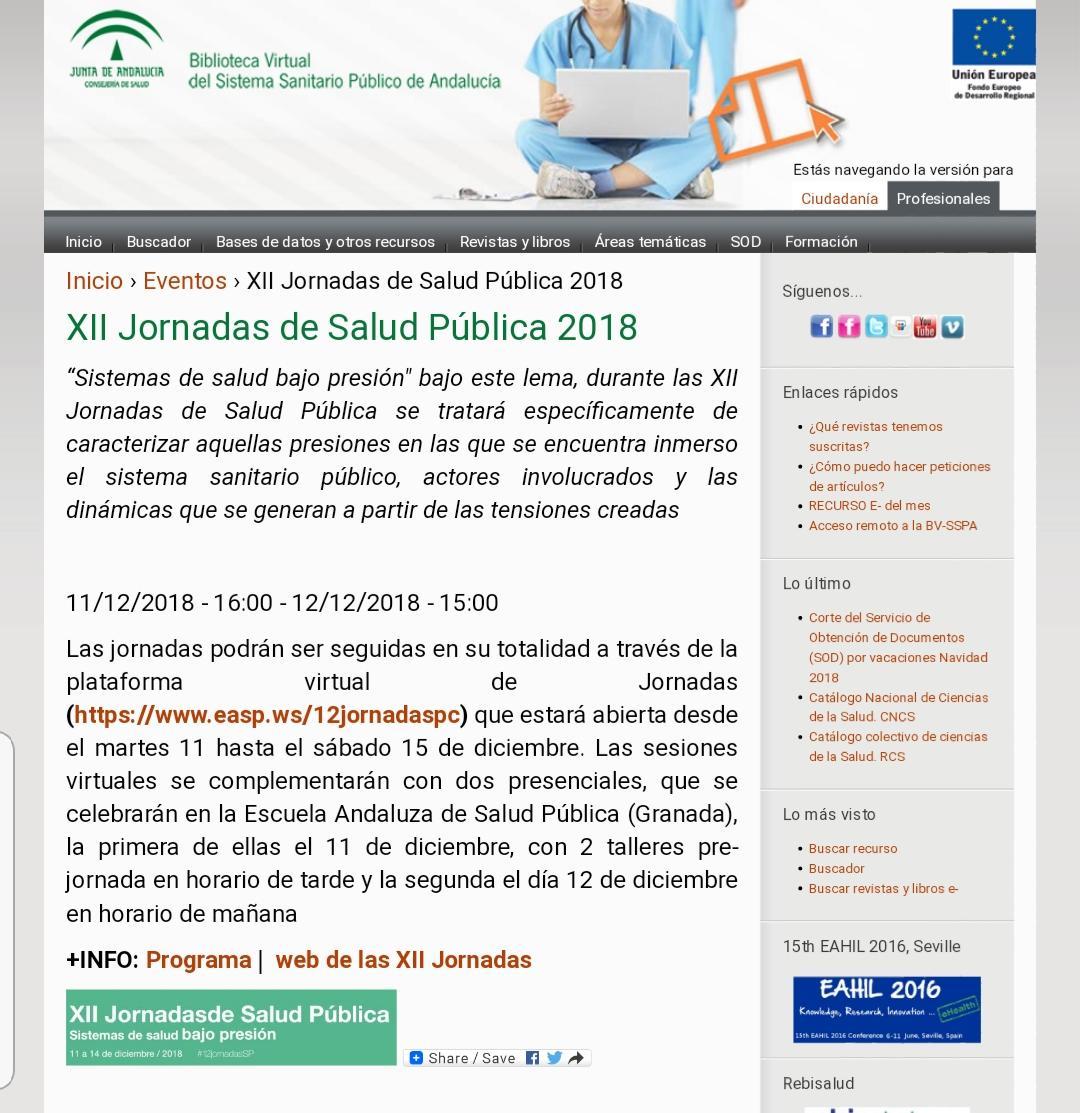 Els professors d'EUSES Dra. Cristina Torres, Aida Cadellans i Albert Rodríguez participen en la 12a Jornada de Salut Pública
